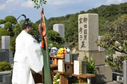 柳田國男翁50年祭
