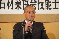 埼玉県石材業協会技能士会第39回総会